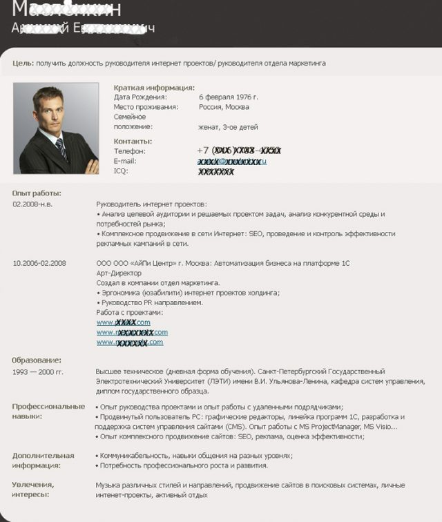 Resumes online examples