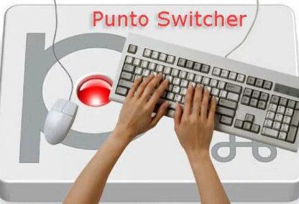 Программа переключения раскладки клавиатуры — Punto Switcher
