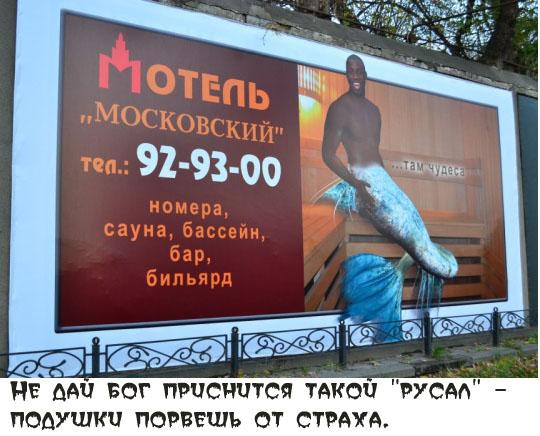 Особо привлекательная реклама пример