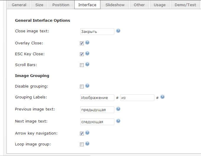 lightbox-plus-colorbox-plagin-vyvoda-izobrazhenij-v-vide-slajdov6a