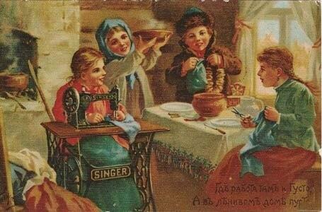 старинные открытки с поговорками